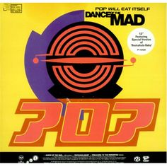 POP_WILL_EAT_ITSELF_DANCE+OF+THE+MAD-421628.jpg (500×500)