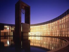 Misumi Elementary School, Shimane Japan (1997) | Shin Takamatsu Architect & Associates