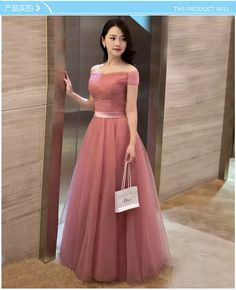 Elegant pink evening gownssexy ball gowns custom made promnew fashionA line off shoulder tulle long prom dress evening dress Evening Dresses Online, Evening Party Gowns, Women's Evening Dresses, Dress Online, Simple Prom Dress, Tulle Prom Dress, Party Dress, Bridesmaid Dresses, Prom Dresses