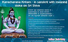 Know the meaning of sanskrit slok of Lord Shiva - 'Karacharana Kritam'
