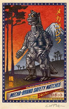 MechaGodzilla signed print from an illustration by Chet Phillips Signed print with dimensions of 3.5 x 5.5 with mat and backing board that measures to 5 x 7. Fits perfectly in a 5 x 7 frame. Created to emulate a vintage matchbox art label. Created using the digital software program Painter.