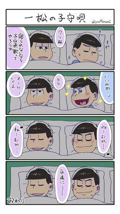 Osomatsu San Doujinshi, Ichimatsu, Cartoon, Manga, Comics, Cosplay, Shoes, Anime Demon, Funny Memes