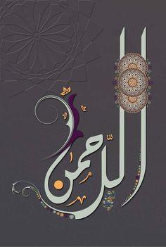 DesertRose,;,Arrahman calligraphy art,;,