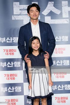 Actors Gong Yoo and Kim Su-An attend the press conference for 'Train To Busan' at Nine Tree on June 21, 2016 in Seoul, South Korea. The film will on July 20, 2016 in South Korea.