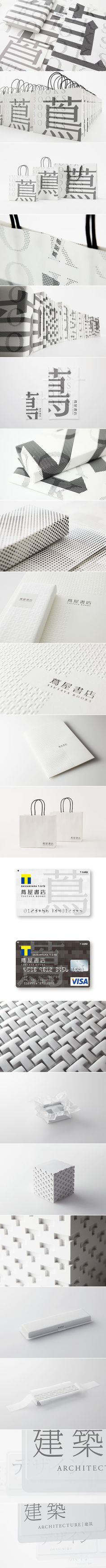 branding + packaging | Tsutaya Shoten Bookstore, Japan