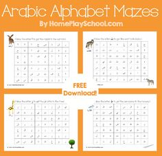 HomePlaySchool releases Part 4 in our series of Arabic Alphabet Mazes. In this post, you can find the free download for the س to ض mazes.