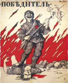 "Artist Unknown - ""The Victor"" (1918-23) - White army propaganda poster."