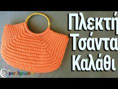 Πλεκτή Τσάντα Καλάθι - YouTube Crochet Bag Tutorials, Beginner Crochet Projects, Crochet Videos, Crochet Handbags, Crochet Purses, Crochet Stitches, Crochet Patterns, Crochet Christmas Gifts, Crochet Market Bag