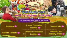 Official Site of Korea Tourism Org.: Places to Visit with Children in Korea - Science Exploration Facilities