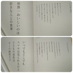 @yumekanau2 田口久人さんの  #そのままでいい  発売当日2/24池袋三省堂書店にて購入しました♡  恋愛から夢から家族からその他、色々な事がささる一冊!  インスタで知って、色々アップされていて一気にファンになりました♡  とくに女性川柳シリーズ大好き!  あと誕生日ビンゴもいい☺  こないだ誕生日メールに添えてビンゴ画像送ったら、あってる〜って言ってもらえた  前作の#あかさたなはまやらわの法則 は、楽天で買って熟読  どちらもおすすめです♡よろしければ是非  *  *  #世界一おいしいのは好きな人との食事#好きになりすぎると#緊張しすぎて味わからないよね#笑#でも振り返ると#やっぱり最高なひととき#ダイエット#関係なくてスミマセン#ダイエットさぼり中#暴飲暴食#明日から切り替える#おすすめ#おすすめ本#まずはメンタルから切り替える#田口久人#明日桜台にくるよ#勝手にタグづけ#ごめんなさい