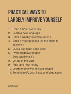 Practical ways to largely improve yourself. Self improvement. Personal development For more details, read this 42 Practical Ways To Improve Yourself Life Advice, Good Advice, Life Tips, Self Development, Personal Development, Motivacional Quotes, Daily Quotes, Career Quotes, Sunday Quotes