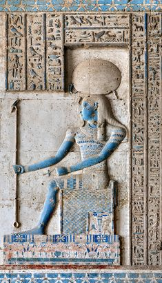 [EGYPT 'Harsomptus in Dendera.' A relief in the Hathor Temple at Dendera shows the god Harsomptus (also called Ihy) sitting on a throne. He was the child of Hathor of Dendera and Horus of Edfu. During a yearly festival Hathor traveled from Dendera Ancient Egypt Art, Old Egypt, Ancient Aliens, Ancient Artifacts, Ancient History, Kemet Egypt, Arte Tribal, Art Antique, Jolie Photo