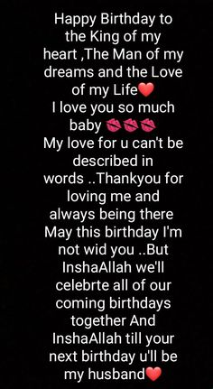 Birthday Quotes For Girlfriend, Birthday Wishes For Lover, Happy Birthday Best Friend Quotes, Birthday Wish For Husband, Happy Birthday Jaan, Good Relationship Quotes, Real Friendship Quotes, Sweet Love Quotes, Love Husband Quotes