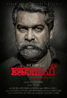 Check Out The Intense Poster Of Joseph Featuring Joju George Joseph First look and it has Joju in an intense avatar Read More on Flico app Malayalam Movies Download, Movies Malayalam, Malayalam Cinema, Streaming Movies, Hd Movies, Movies Box, Movies Free, Films, Movie Songs