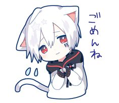 Really nervous Neko boy Anime Cat Boy, Neko Boy, Gato Anime, Chibi Boy, Anime Neko, Anime Guys, Dibujos Anime Chibi, Cute Anime Chibi, Kawaii Chibi