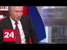 Путин не видит доказательств применения Асадом химоружия Says the man who murdered hundreds of his own people just so he could roll over Chechnya. Loves communism, has $40 billion, stole most of it, shares none of it. Typical communist POS.