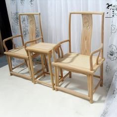 RMB 1430 中式圈椅老榆木 明代家具批发 红木家具特级 官帽椅子三件套 圈椅-淘宝网