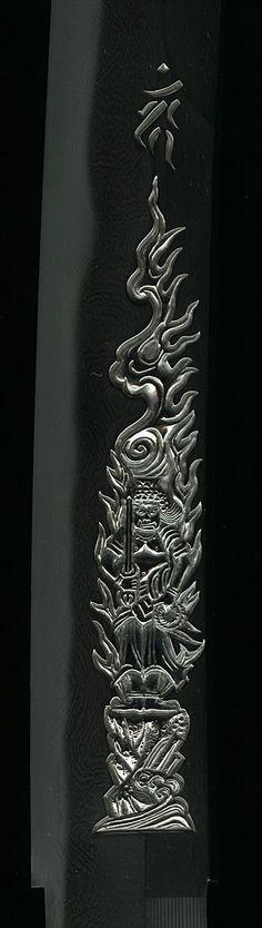 Japanese wakizashi katana made by National Living Treasure of Japan, GASSAN Sadaichi (1907-1995)