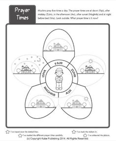 All About Prayer (Salah) Activity Book - Siraj
