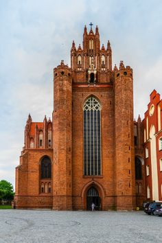 Cathedral Basilica of the Assumption of the Blessed Virgin Mary in Pelplin, Poland