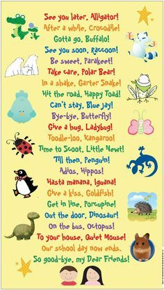 We recite a similar poem at dismissal time everyday! Love it! Great idea for the kids to do the yoga poses as they say it to each other...or create the poses. FUN!
