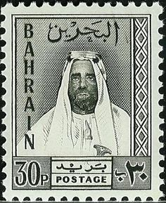 BAHRAIN Stamps and Postal History