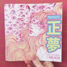 """MASAYUME"" Japan Sketchbook is finally available at my shop! I reopened the shop and added many misfit prints as well.  Check my bio for the shop link. Pins and stickers are still on their way.   #art #artist #artbook #myart #illustration #japan #sketchbook #instaartist #instaart #audraauclair #surreal #artoftheday #bookstagram #audraauclair #drawing #kawaii #yokai"