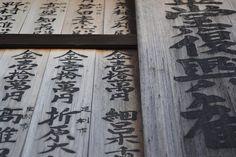 Art, Liiketoiminta, Calligraphy