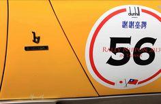 NO:56 ,年式:1971年, 車種:LAMBORGHINI_ ISLERO ,駕駛:K.HAYASHI , A.HAYASHI Taiwan, Tech Companies, Company Logo, Lifestyle, Logos, Logo