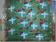 flag heart with clothes 28th October, Carnival, Crafts For Kids, Flag, School, Spring, Greece, Summer, Heart