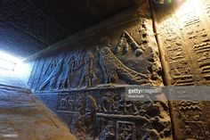 Stock Photo : Hieroglyphic drawings and paintings on the wall of the corridor of the ancient Egyptian temple of Dendera Egyptian Temple, Corridor, Royalty Free Images, Paintings, Stock Photos, Drawings, Building, Wall, Photography