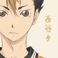 Read Nishinoya Yuu from the story Haikyuu! Haikyuu Nishinoya, Kenma Kozume, Haikyuu Fanart, Kageyama, Haikyuu Anime, Haikyuu Volleyball, Volleyball Anime, Otaku, Anime Love