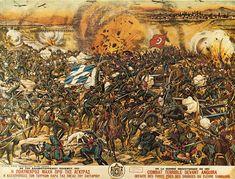 Greek lithograph depicting the Battle of Sakarya. Greco-Turkish War (1919–22)