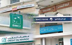 التجمع المهني لأبناك المغرب ينتفض ضد الإدعاءات الخطيرة والكاذبة لوزير الشؤون الخارجية الجزائري والإقتصاد والمال !!!