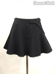 Innocent World リボンマーメードスカート