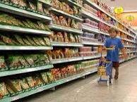 22.- Supermarket