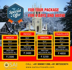 #Dussehra - Best Offers at Sai Tour & Travels #Chandigarh