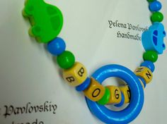 Personalized Baby giftbaby boy gift Car by YPhandmadeCreations