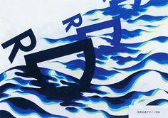 2015年度 武蔵野美術大学 視覚伝達デザイン学科 現役合格者再現作品:色彩構成