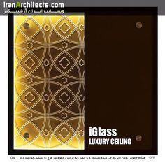 33 Best iGlass Luxury Ceiling images in 2017 | Ceiling