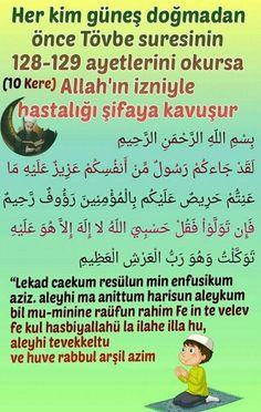 Islam Quran, Karma, Allah, Pray, Life, Kombucha, Dress, Dresses, Vestidos