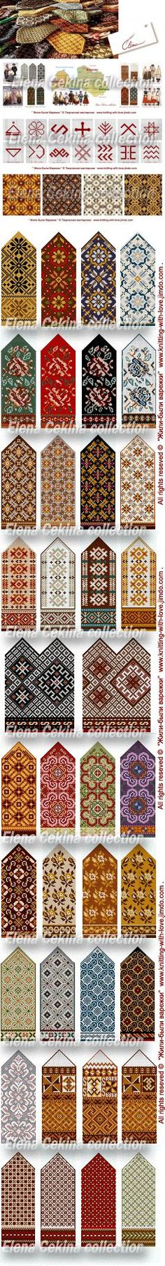 Г Л А В Н А Я - Вязание, варежки, схемы, узоры, мастер-классы, символы в орнаменте - Knitting, mittens, jacquard patterns, master-class, symbols in ornament,
