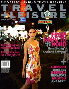 Travel+Leisure South-East Asia, January 2008 On the street of Hong Kong.  Photographed by Timon Wehrli  Styled by Kampol Likitkanjanakul    www.kampoll.com     cheaper travel ever  www.muchways.com