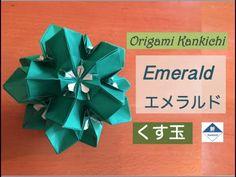 Emerald Kusudama Tutorial エメラルド(くす玉)の作り方