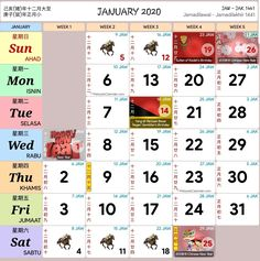 Jan 2020 Calendar Printable with Holidays Free Printable Calendar Templates, Printable Blank Calendar, Monthly Calendar Template, Yearly Calendar, Printables, Calendar Ideas, Creative Calendar, Calendar Design