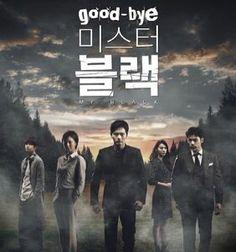 - グッバイ ミスターブラック 굿바이 미스터 블랙 Goodbye Mr. Black  MBC 2016(20話) - - 『Goodbye Mr. Black』只今 視聴中〜📺 - 放送当時 水・木の裏番組が『太陽の末裔』だったようで…💧 そりゃぁ視聴率 悪いわʬʬʬ😅😅😅 しかもジヌク演じるジウォンは海軍の大尉なんだけど、被ってるやん😩 - 🆚🆚🆚🆚🆚🆚🆚🆚🆚🆚🆚🆚🆚🆚🆚 - - 🔸ジュンギ:「大尉、ユ・シジン❗️」にどっぷりハマった😍視聴者には、 - 🔹ジヌク:「大尉、チェ・ジウォン❗️」が軽すぎて、チャラい〜(((;◔ᴗ◔;))) - 『特戦司』の圧勝〜🎉🎉🎉 (´▽`) '`,、'`,、(´▽`) '`,、'`,、 - まだ8話までしか見てないけど、家族・名誉・婚約者の全てを奪われたBlackの逆襲劇 見守りたいと思います ✨ - 📢📢📢📢📢📢📢📢📢📢📢📢📢📢 - 只今、娘の小学校にて『スクールヘルパー』絶賛活動中😂😂😂…