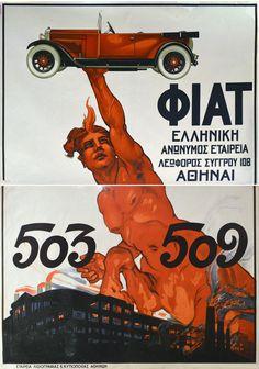 Φίατ, Ἑλληνική Ἀνώνυμος Ἑταιρεία, Λεωφόρος Συγγροῦ 108, Ἀθῆναι. Ἀθήνα, ΕΛΚΑ, 1927