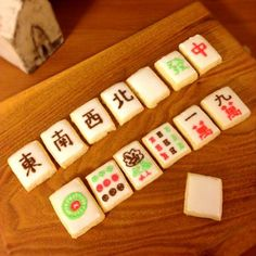 Mahjong Tile Cookies // Life would be SO complete with these!!