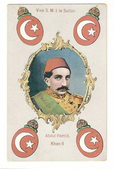 SULTAN ABDULHAMID II (118) | par OTTOMAN IMPERIAL ARCHIVES