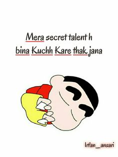 Funny Poems, Funny Quotes In Hindi, Funny Attitude Quotes, Funny True Quotes, Sarcastic Quotes, Latest Funny Jokes, Funny School Jokes, Very Funny Jokes, Shinchan Quotes